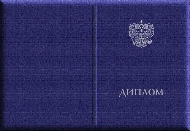 Диплом помощника адвоката