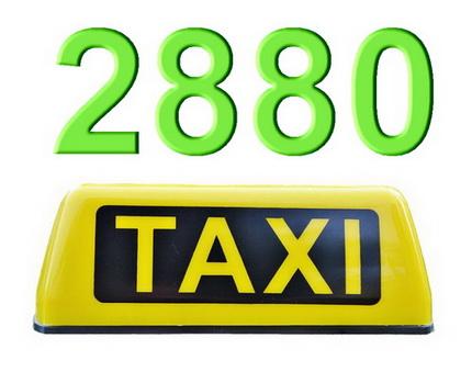 Такси Одесса оптимально