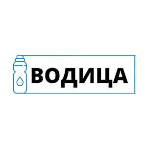 Компания Водица - доставка бутилированной воды