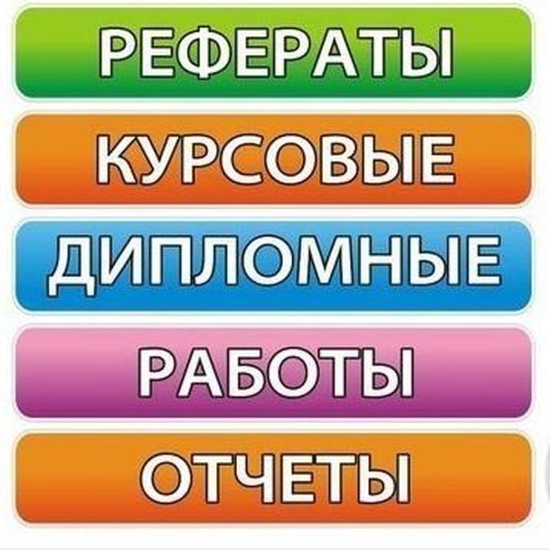 Помощь в выполнении домашних заданий в Перми